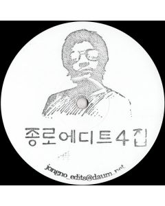 Mori-Ra - Jongno Edits Vol 4