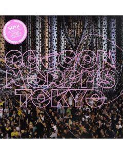 "Guy Gerber & Kalbata / Pig & Dan - Cocoon Morphs Tokyo - 50th 12"" Release Part II"