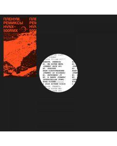Interchain - Plenum Remixes