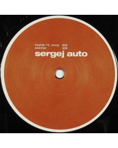 Sergej Auto - Achtung Auto