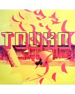 Touko - Touko